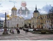 Троицкий храм, где находятся мощи Преподобного Сергия